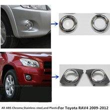 Per Toyota RAV4 2009 2010 2011 2012 Auto rivelatore del corpo ABS Bicromato di Potassio della copertura trim anteriore testa della luce di nebbia struttura della lampada bastone parte 2 pcs