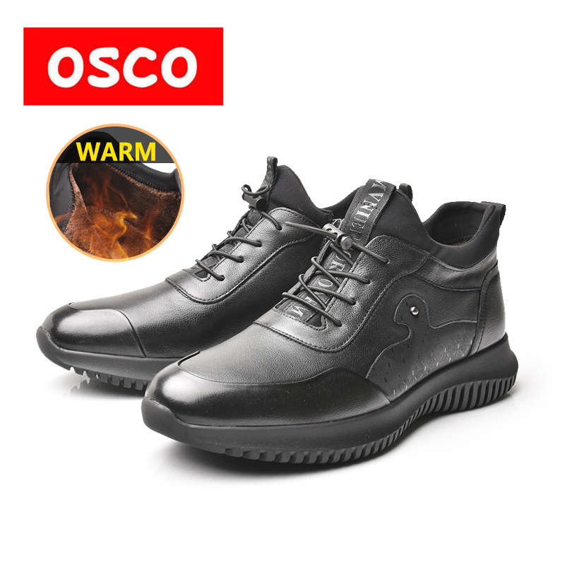 OSCO Brand New Men Shoes Spring Winter Genuine Leather Fashion Carved Male Lace-UP zipper Shoes High-Cut Casual Boots#RUM25001 brand new spring men fashion lace up leather retro brogue shoes casual flat breathable carved shoes bullock oxfords shoes wb 55