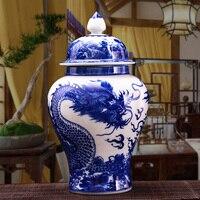 Античная Китайский дракон Классическая Цин керамика Большой Имбирь Jar синий и белый фарфор пол ваза для драгоценного подарка