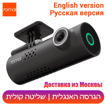 English Voice Control Original 70mai Car DVR Cam 1080HD Night Vision Dash Cam Wifi Car Camera Auto Recorder G-sensor Function(China)