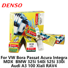 4pcs/lot DENSO Car Spark Plug For VW Bora Passat Acura Integra MDX BMW 325i 540i 525i 330i Audi A3 100 Xiali RAV4 IK20 Iridium