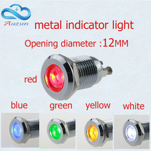 10 LED metal lamp 12 mm light warning vehicle voltage 12v red green yellow blue and white