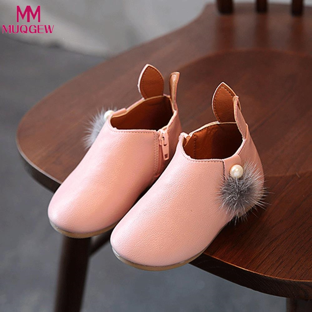 df924c5005 US $4.37 27% OFF|Toddler Baby Girls Cute Rabbit Ears Ball Sneaker Boots  Zipper Casual Shoes Rubber Boots Baby Shoes Girls mini melissa sneakers-in  ...