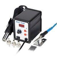 BK 858D SMD Brushless Heat Gun Hot Air Rework Soldering Station 700W 220V