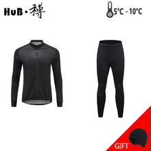 HuB winter pro team cycling sleeved warm clothing jacket riding suit fleece trousers send cap