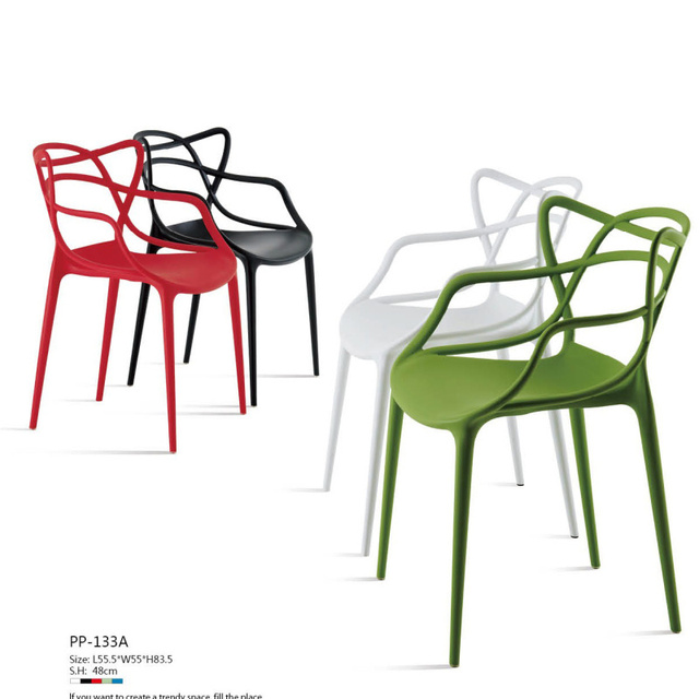 Cheap Designer Vine Chair Leisure Chair Hollow Plastic Chairs Modern Cafe  Chair Dining Chair Outdoor Balcony
