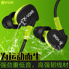 HIFI In-ear Earphone DIY Heavy Bass Sound Quality Music Earphones for iphone 6/5/4 galaxy S5/S4/3 iOS/Android with microphone