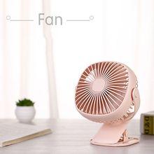 Настольный мини usb-вентилятор с поворотом на 360 градусов, Квадратный светодиодный Ночной светильник, небольшой вентилятор, персональный тихий вентилятор Portab