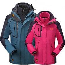Куртки для мужчин и женщин тройной толстый кусок дождь куртка альпинизм куртка softshell куртка мужчины 005