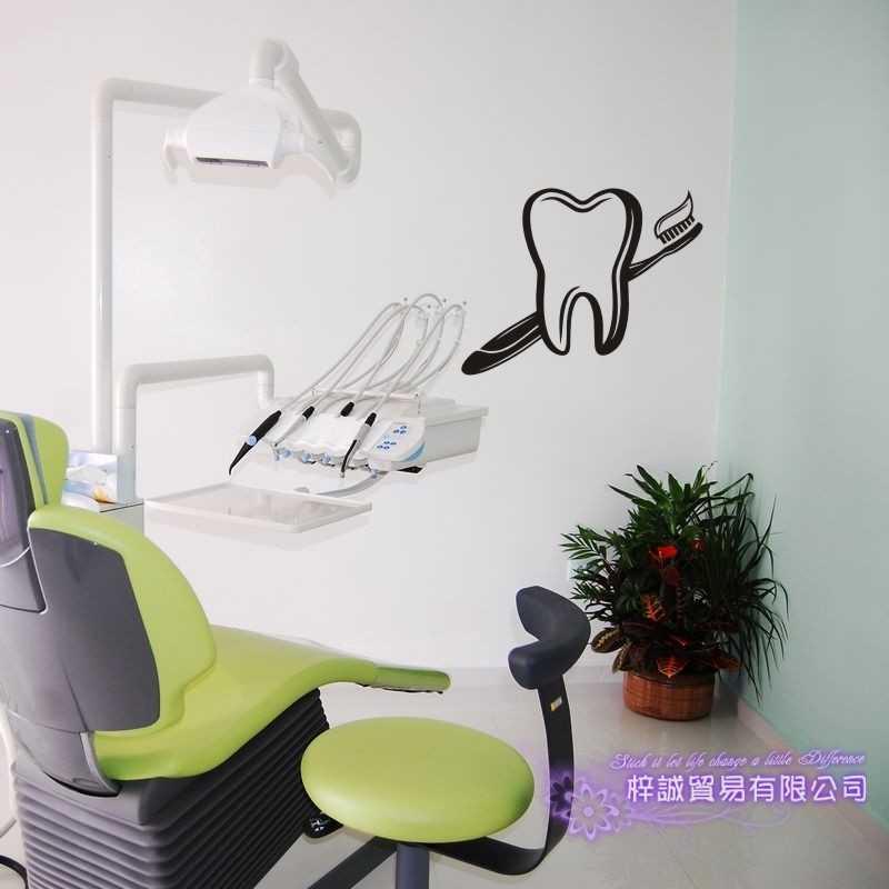Dental Klinik Wand Aufkleber Vinyl Poster Wand Decals Decor Wandbild Kieferorthopädie Zahn Bürsten Zähne Zahnmedizin Glas Aufkleber