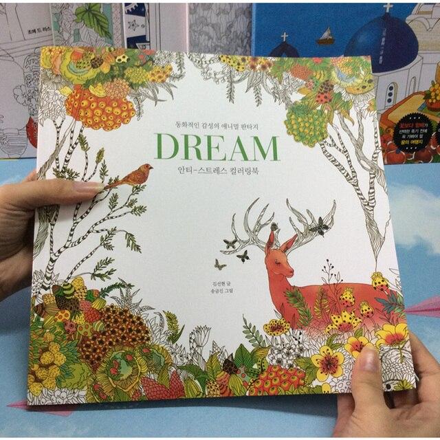 82 صفحة حلم الكبار تلوين كتب الكتابة على الجدران اللوحة رسم سر حديقة تلوين كتاب للكبار الأطفال