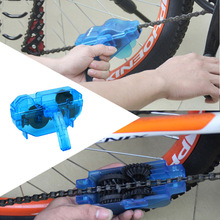 Portable Bicycle Chain Cleaner Tool Kits Mountain Bike Machine Cycling Washer Scrubber Clean Brush Kit