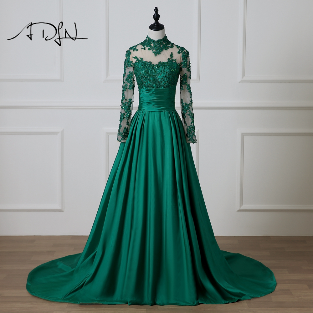 6e97298317c ADLN Modest Long Sleeves Evening Dress with Open Back Custom Made A-line High  Neck Green Taffeta Formal Party Gown