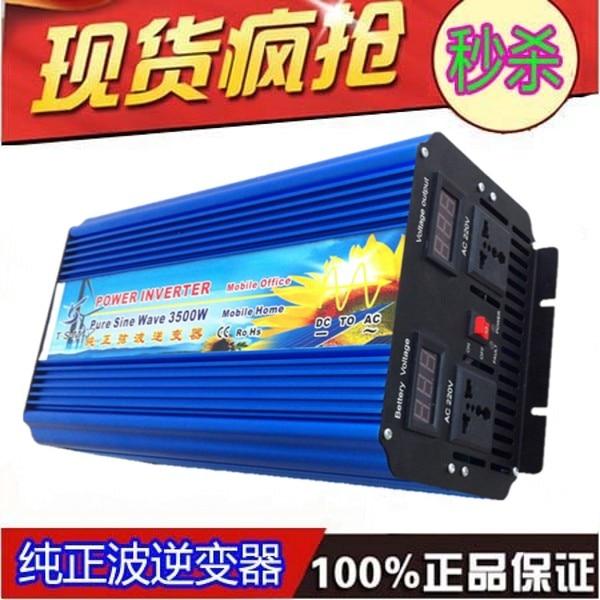 7000W Peak 3500W inverter a onda sinusoidale High quality 3500W Pure sine wave Invertor 110/220V AC 12/24VDC,