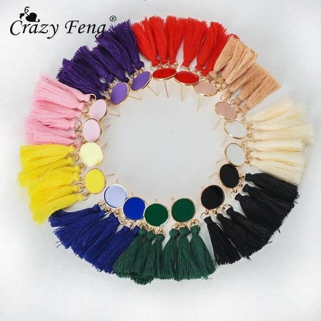 Gold Color Fashion Statement Tassel Earrings Round Drop Earrings for Women Femal