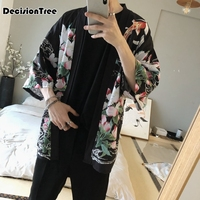 2019 mens kimono japanese clothes streetwear casual west kimonos jackets harajuku Cool Japanese Embroidery Clothes