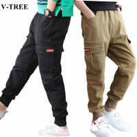 3-12 T garçons pantalons lâche loisirs pantalon pour garçon épaissir adolescent pantalon 2 couleur loisirs enfants sport pantalon bébé Joggers