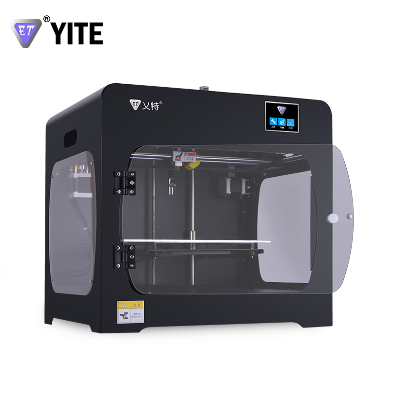 ET 3D Printer C1 Knight New Upgrade With Double Dual Extruder High Resolution Precision Big Plus Size Printing PVA Machine шлепанцы reserved