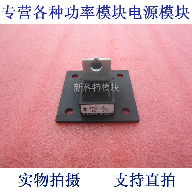 SR170L-6S 170A300V redresseur diode module