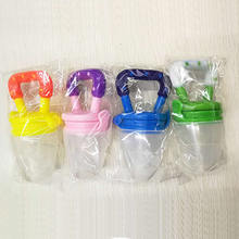 Kids Pacifier Nipple Feeding Safe Milk Feeder Baby Pacifier Bottles Nipple Teat Nibbler pacifier Baby cup products-in Pacifier from Mother & Kids on expressjinni