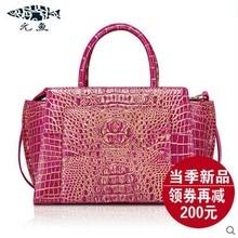 YuanYu 2016 new crocodile female handbag leather bag women wings bag ladies handbags