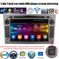For Vauxhall Opel Astra H G J Vectra Antara Zafira Corsa Car DVD radio player GPS 2 DIN 7 inch GPS 4G LTE touch screen