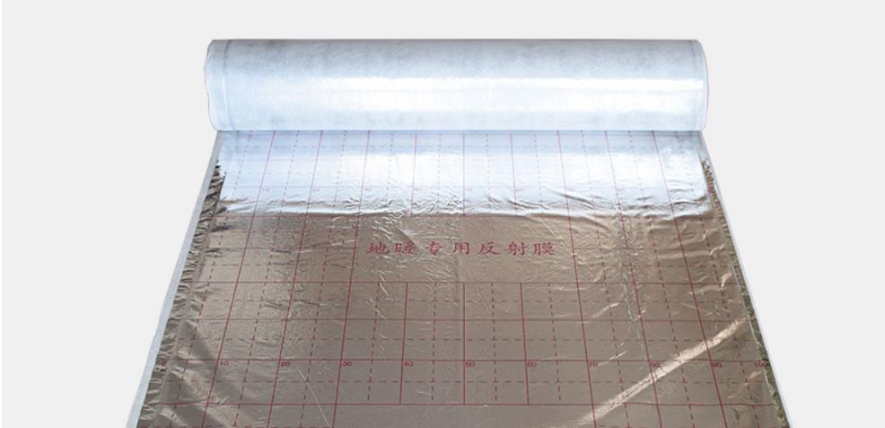 1roll 100 Meters Thin Light Multiple Style Aluminum Foil Non-woven Cloth, Wall Thermal Insulation, Reflecting Film.