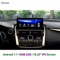 Aoluoya 10.25 IPS 1280*480 RAM 2GB Android 7.1 Car DVD Player For Lexus NX300h 200 2015 2016 2017 Radio GPS Navigation WIFI 3G