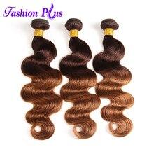 FashionPlus эффектом деграде(переход от темного к бразильские волнистые волосы, для придания объема# T4/30 12-26 дюймов человеческие волосы в пучках 3 PCS Бразильские волосы пучки волос плетение Tissage Bresilien
