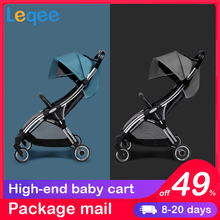 Baby Stroller Multifunctional high landscape can sit or lie ultra light Luxury Plane Newborn Stroller Folding Carriage folds цены онлайн