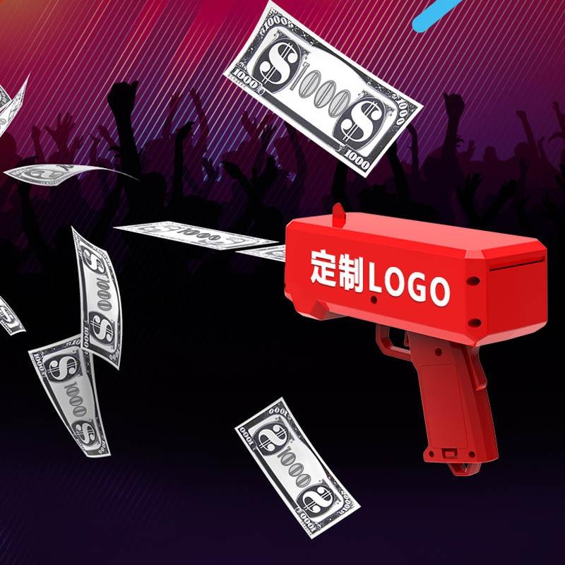 Make It Rain Money Pistol Super Gun Red Pink Toy Gift Party Toys Game 100PC Cash