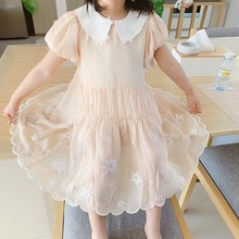 2020 Kids Dresses For Girls 2-8T Exquisite Star Pattern Embr