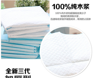 Wholesale 45 60CM Supper Water Absorption Pet Diapers Cheap Dog Diapers 50pcs Pack Free Shipping