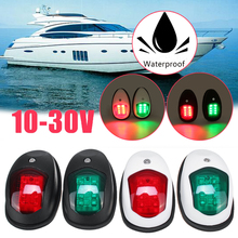 Комплект из 2 предметов, 10 V-30 V Универсальный ABS светодиодный навигации светильник лампа сигнальная лампа для Морская Лодка Яхта прицеп Ван