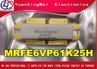1PCS NEW ORIGINAL RF TRANSISTOR MRFE6VP61K25H MRFE6VP61K25HR 1 8 600 MHz 1250 W CW 50 V