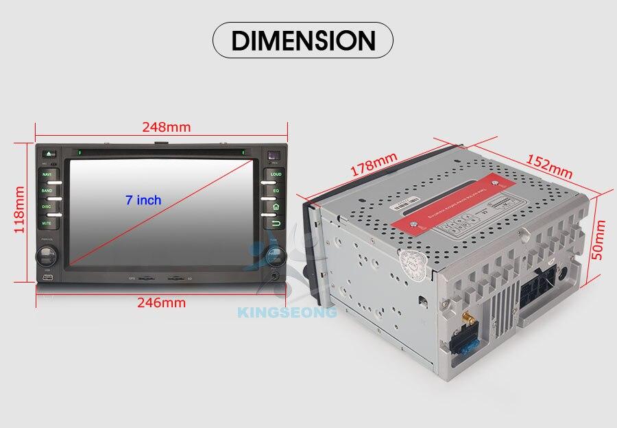 ES7577K-E23-Dimension