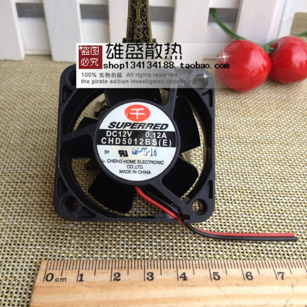 Original SUPERRED 5020 12V 0.12A CHD5012BS 5cm 50 * 50 * 20MM chassis fan silent cooling equipment