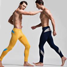 The man warm trousers Men s trousers Johns pants render underpants Sexy long Johns Men s