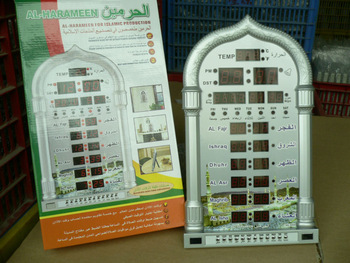 Muslim Mosque Azan Clock Complete azan for all prayers 1150 Cites Fajr Iqama Alarm with Qibla Direction