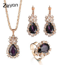 Здесь можно купить  Zeyan Women Jewelry Set Crystal Wedding Earring Necklace Pendant Fashion Alloy Rhinestone Suit Ear Stud Ring Hot Sale Water Drop