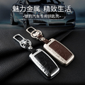 Genuine Leather Car Keychain Key Fob Case Cover for Jaguar XE XJ XJL XF F-TYPE Smart Key Holder Key Chain Rings Auto Accessories