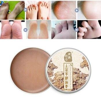 Natural Extract Cream Deodorant Rose Aloe Vera Lithospermum Relax Moisturizing Anti-acne Cream Deodorants & Antiperspirants