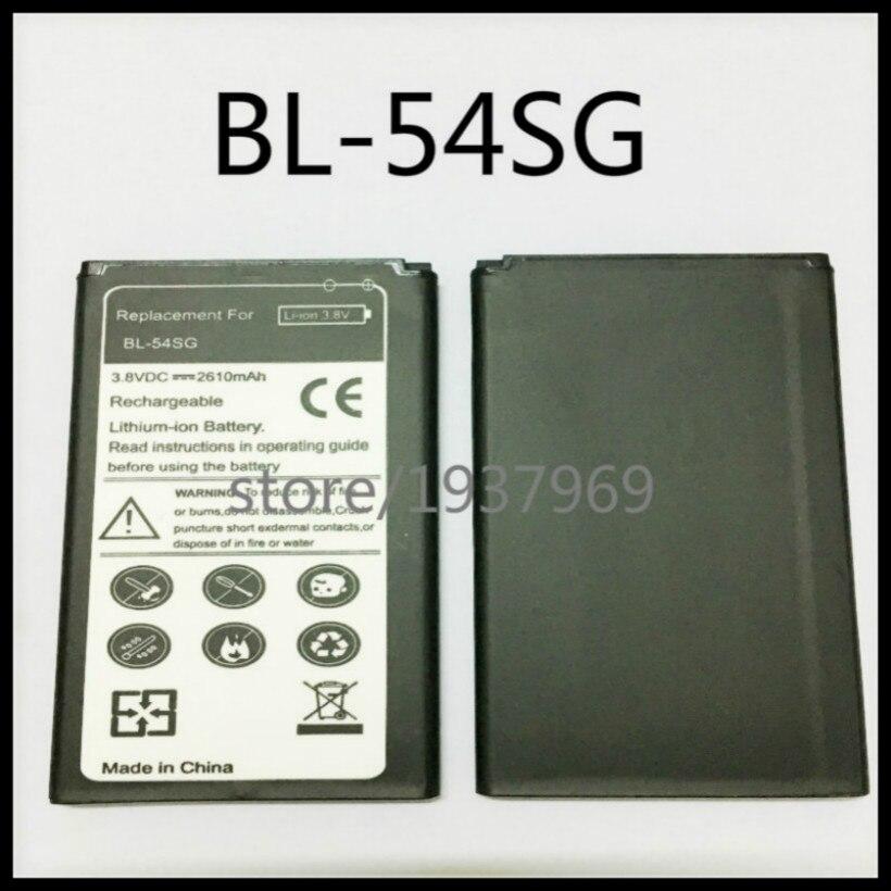 REPLACEMENT BATTERY BL-54SG For LG Optimus Vu3/G2/F320s/..
