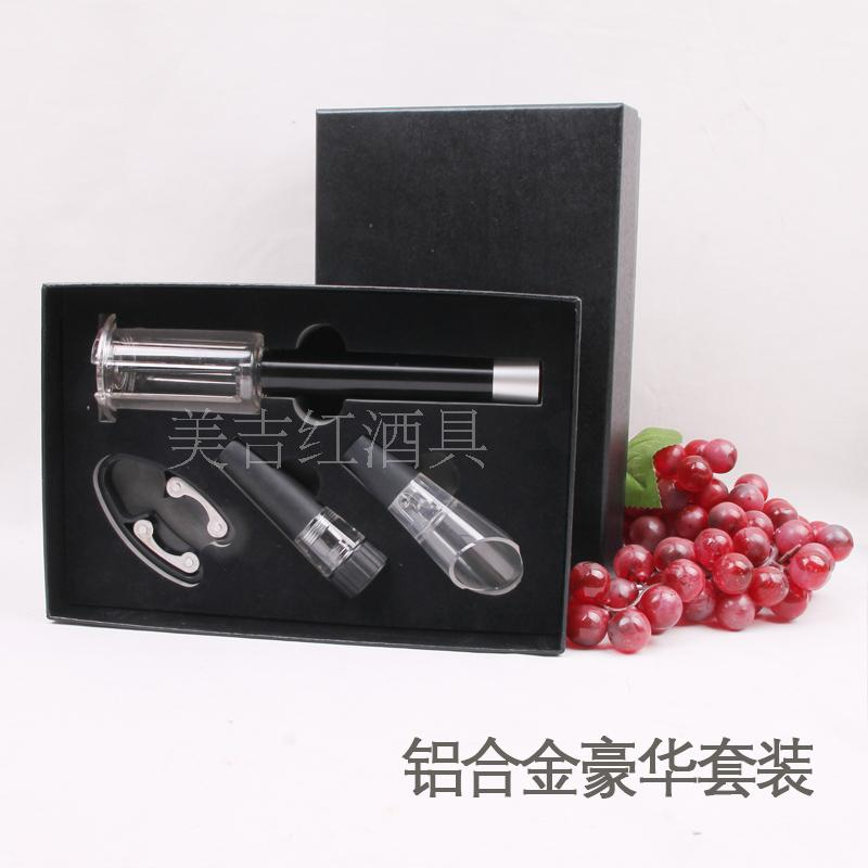 Us 26 99 Red Wine Bottle Opener Set Needle Bottle Opener Wine Gift Box Set Piece Logo In Bar Sets From Home Garden On Aliexpress Com Alibaba
