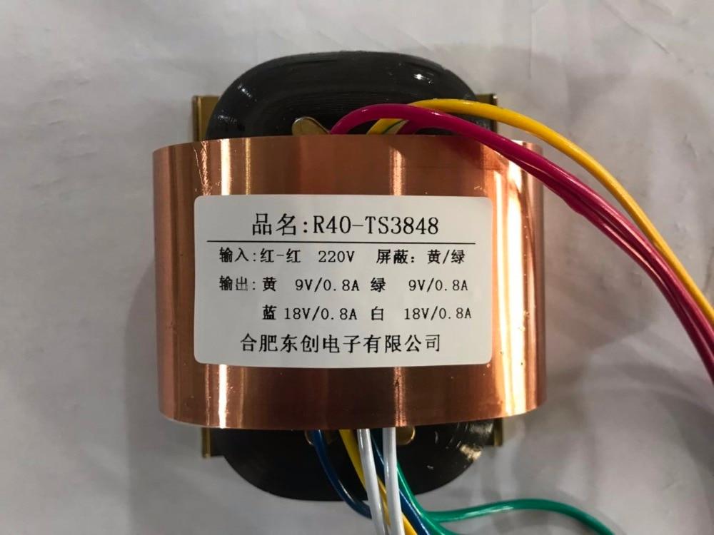 9V 0.8A 9V 0.8A 2*18V 0.8A R Core Transformer 45VA R40 custom transformer 220V copper shield for Pre-decoder Power amplifier цена и фото