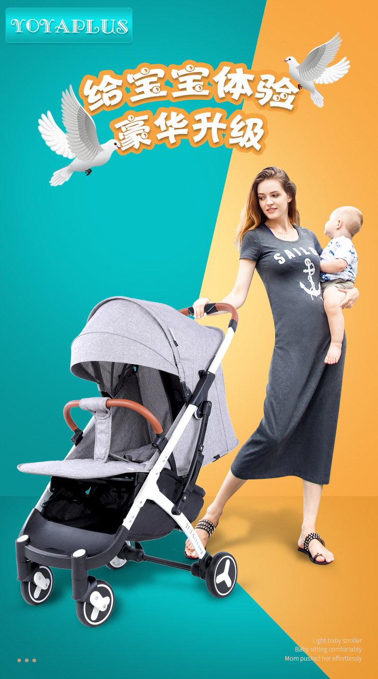 2019 new yoyaplus3 baby stroller ultra light portable umbrella can sit and lie carry on the plane baby carriage2019 new yoyaplus3 baby stroller ultra light portable umbrella can sit and lie carry on the plane baby carriage