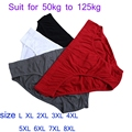 Plus Size New Arrival Solid Briefs Cueca underwear Mem Large Size Mens Sexy Underwear Big Size 3XL 4XL 5XL\6XL 6xl=7XL\8XL