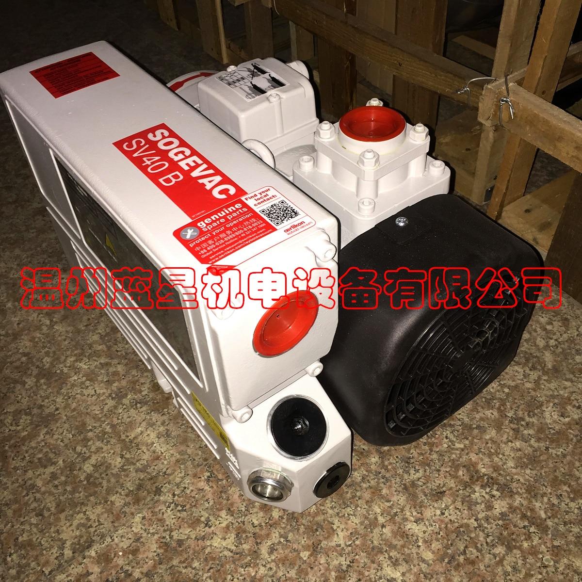 Germany LEYBOLD Vacuum Pump SV40B SV-40B Oil Lubricating Rotor (40 cubic meters / h Spot) Three-phase electric 380V small vacuum pump 617cd32 small ac oil free vacuum pump