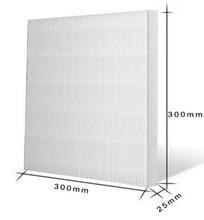 Части очиститель воздуха hepa фильтр 2.5PM высокая эффективная ставка 99.9% 300X300X25 мм