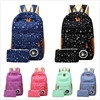 2 pcs/set Fashion Cute Star Women Men Canvas Printing Backpack School Bag For girl Teenagers Casual Travel bag